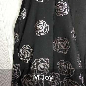 Joy (M)